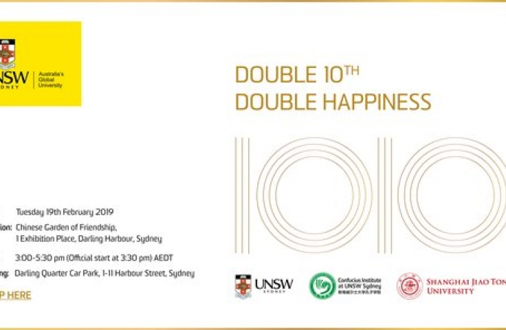 Double 10th: Double Happiness CIUNSW Anniversary